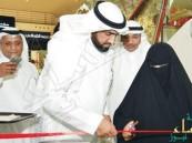 سعودية تفرض غرامة 1500 ريال على الغائبين من أبنائها عن طاولة الغداء