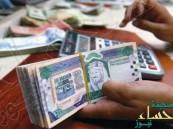 #مؤسسة_النقد : سعر صرف الريال السعودي ثابت مقابل الدولار الأمريكي