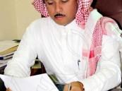 """""""العريفي"""" يقدم استقالته من """"فض المنازعات"""" تمهيداً لرئاسة #هجر"""
