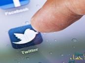 """على خطى سناب شات وانستغرام: تويتر يوسع دائرة استخدام ميزة """"اللحظات"""""""