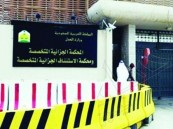 الدمام: سجن وتغريم موظف جمركي ومواطن بتهمة تهريب ذهب بـ34 مليون ريال