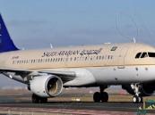 شركات الطيران تبدأ زيادة أسعار تذاكر الرحلات الداخليّة