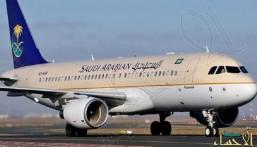 """""""الخطوط السعودية"""": إعفاء """"متضرري قرار ترمب"""" من رسوم تغيير الوجهة واسترداد التذاكر"""