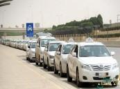 """اعتبارا من محرم المقبل.. النقل تمنع تجول """"سيارات الأجرة"""" داخل """"المدن"""""""