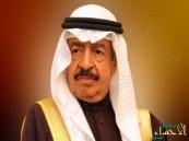 #البحرين: الخدمات التي تقدمها #المملكة للحجاج لا ينكرها إلا جاحد