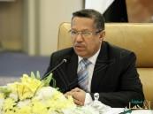 رئيس الوزراء اليمني: حرب الانقلابيين العبثية تهدف إلى تمزيق البلاد