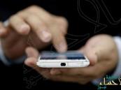 الكويت تدعو مواطنيها لمراجعة محتويات هواتفهم قبل السفر لأمريكا