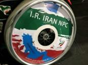احتجاج سعودي على الإيرانيين بالبارالمبية