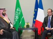 """سمو #ولي_ولي_العهد يلتقي رئيس #فرنسا على هامش قمة """"العشرين"""""""
