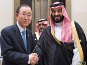 """#ولي_ولي_العهد يلتقي الأمين العام للأمم المتحدة على هامش قمة """"العشرين"""""""