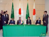 بالصور… 60 عاماً من العلاقات #السعودية #اليابانية .. نقلة نوعية وتطور مطرد