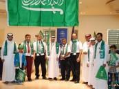 الخطوط السعودية تحتفي بذكرى اليوم الوطني الـــ86