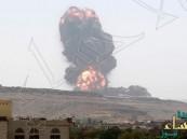 التحالف يقصف مواقع الانقلابيين في صنعاء