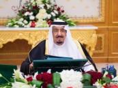 """أوامر ملكية تقضي بتخفيض رواتب الوزراء ومكافآت """"الشورى"""" تعرف عليها"""