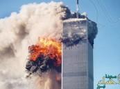 """صديق بن لادن يكشف أسرار جديدة عن """"غزوة منهاتن"""" ودور خلية """"هامبورج"""""""