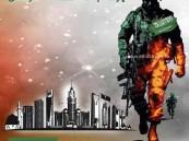"""""""القوات العسكرية"""" يُثمنون لأهالي #الأحساء مبادرة دعم الجنود البواسل بـ """"الانستقرام"""""""
