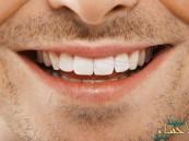 وصفة سحرية لحماية الأسنان من الاصفرار .. تعرّف عليها