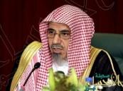 """بالفيديو.. إمام المسجد الحرام: توقفوا عن متابعة الفارغين على """" #سناب_شات """""""