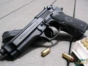 """مصادر: """"الداخلية"""" توجه بمنع حمل الأسلحة المرخصة بشكل ظاهر"""