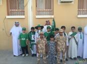 الإمام الزيات لتحفيظ القرآن الكريم تحتفل باليوم الوطني 86