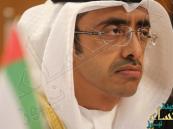 """""""الإمارات"""" تدعو إيران لإعادة الحقوق إلى أصحابها"""