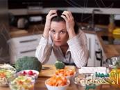 تعرف على الأطعمة التي تجعلك أقل عصبية