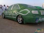 الحجز والغرامة تنتظر أصحاب المركبات الخضراء في اليوم الوطني