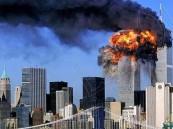 """""""بلومبيرغ"""": أمريكا ستدفع الثمن باهظًا إذا أقرت محاكمة السعودية"""
