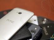 بالصور… هذه 7 هواتف ذكية تنافس مواصفات آيفون 7 وأقل منه سعراً !