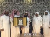 """المحكمة العامة بـ """"الجفر"""" تكرم معالي الشيخ محمد الحواس"""