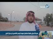 شاهد بالفيديو .. كيف تستقبل #الأحساء ضيوف الرحمن من دول الخليج