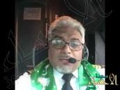 بالفيديو .. قائد طائرة يهنئ خادم الحرمين باليوم الوطني على ارتفاع 35 ألف قدم