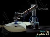 بالفيديو … روبوت ثوري يغني عن الخياطين في المستقبل