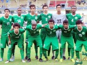 أخضر الناشئين يواجه الهند اليوم في كأس آسيا