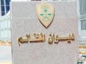 """""""ديوان المظالم"""" يرفض 40 قضية لموظفين حكوميين"""