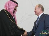 بوتين من قمة العشرين: لا يمكن حل أي قضية دولية جدية بدون #السعودية