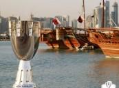 #قطر تستضيف الكأس السوبر الإيطالية للمرة الثانية