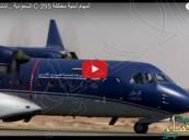 """بالفيديو.. تعرّف على أحدث طائرات """"الأمن"""" التي دشنها #ولي_العهد لتدخل الخدمة"""