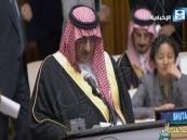 بالفيديو.. #ولي_العهد أمام الأمم المتحدة: المملكة قدمت 139 مليار دولار مساعدات خلال 4 عقود
