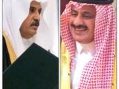 صالح بن نصار يهنئ السفير  العرجاني بالثقة الملكية