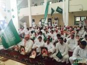 ثانوية أبي فراس الحمداني بالمراح تحتفل باليوم الوطني