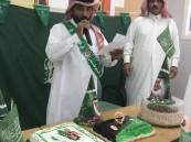 """ابتدائية """"عريعره """" تحتفل باليوم الوطني """"86"""""""