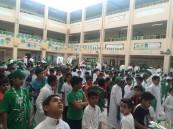 ابتدائية زين العابدين تحتفل باليوم الوطني