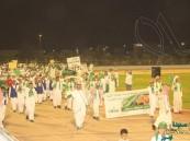بالصور… تحت شعار ''رؤية وطن'' تعليم الأحساء يحتفل باليوم الوطني 86