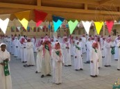 ثانوية اسعد بن زرارة تحتفل باليوم الوطني السادس والثمانون