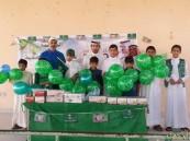 بالصور .. ابتدائية المزاوي تحتفل باليوم الوطني