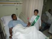 مدرسة الامام البيهقي تزور مرضى مستشفى مدينة العيون وتهنئهم باليوم الوطني