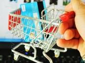 تعرّف على مخاطر التجارة الالكترونية عبر الإنترنت وطريقة تجنبها !