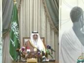 الفيصل: المملكة نجحت في خدمة ضيوف الرحمن رغم شكوك المغرضين