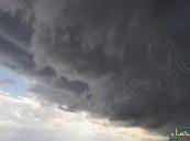الأرصاد: سحب رعدية ممطرة على 4 مناطق بالمملكة